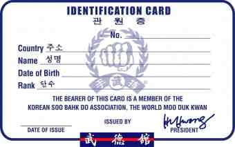 2005-12-15_KSBD_Dan_Card_Front