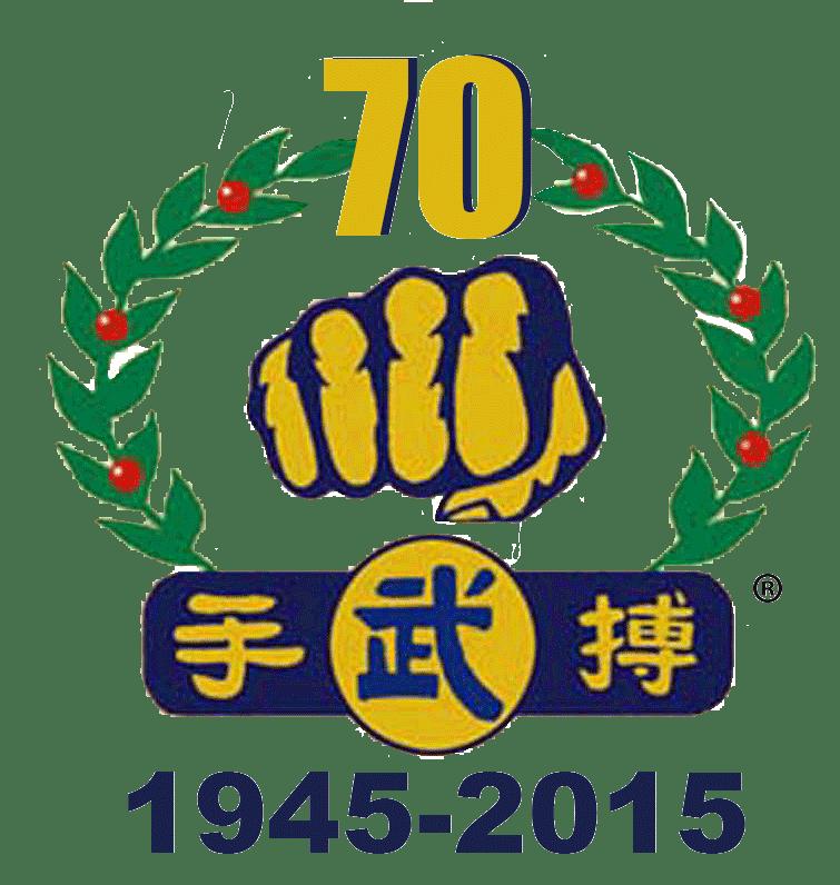Moo Duk Kwan 70th Anniversary