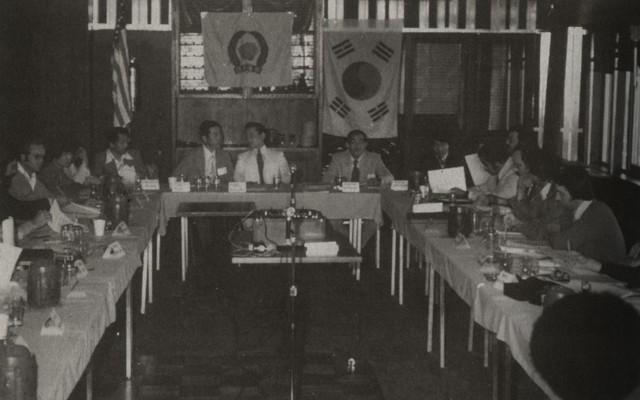1975-06-28-Charter-Conv_640