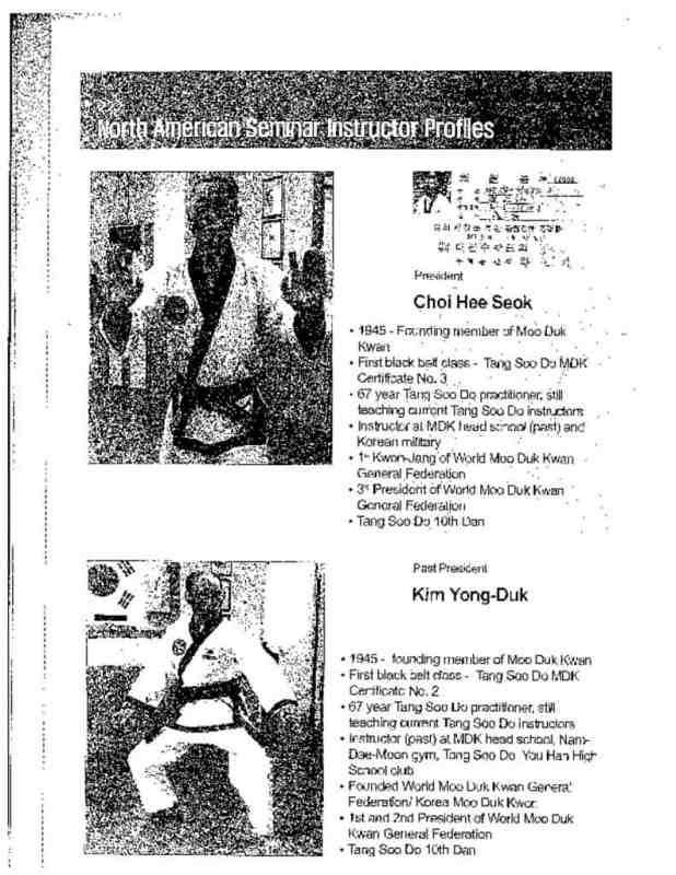thumbnail of wmdkgf-brochure-page