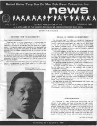 1981 02 Usa Moo Duk Kwan Federation Newsletter