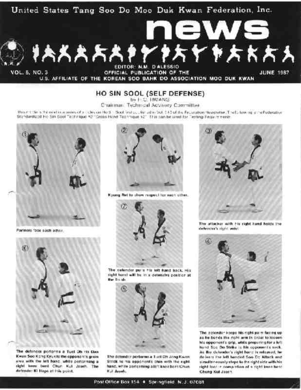 thumbnail of 1987 06 Usa Moo Duk Kwan Federation Newsletter