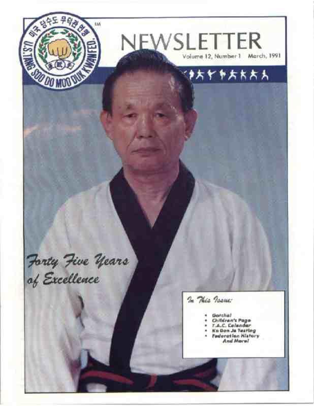 thumbnail of 1991 03 Usa Moo Duk Kwan Federation Newsletter