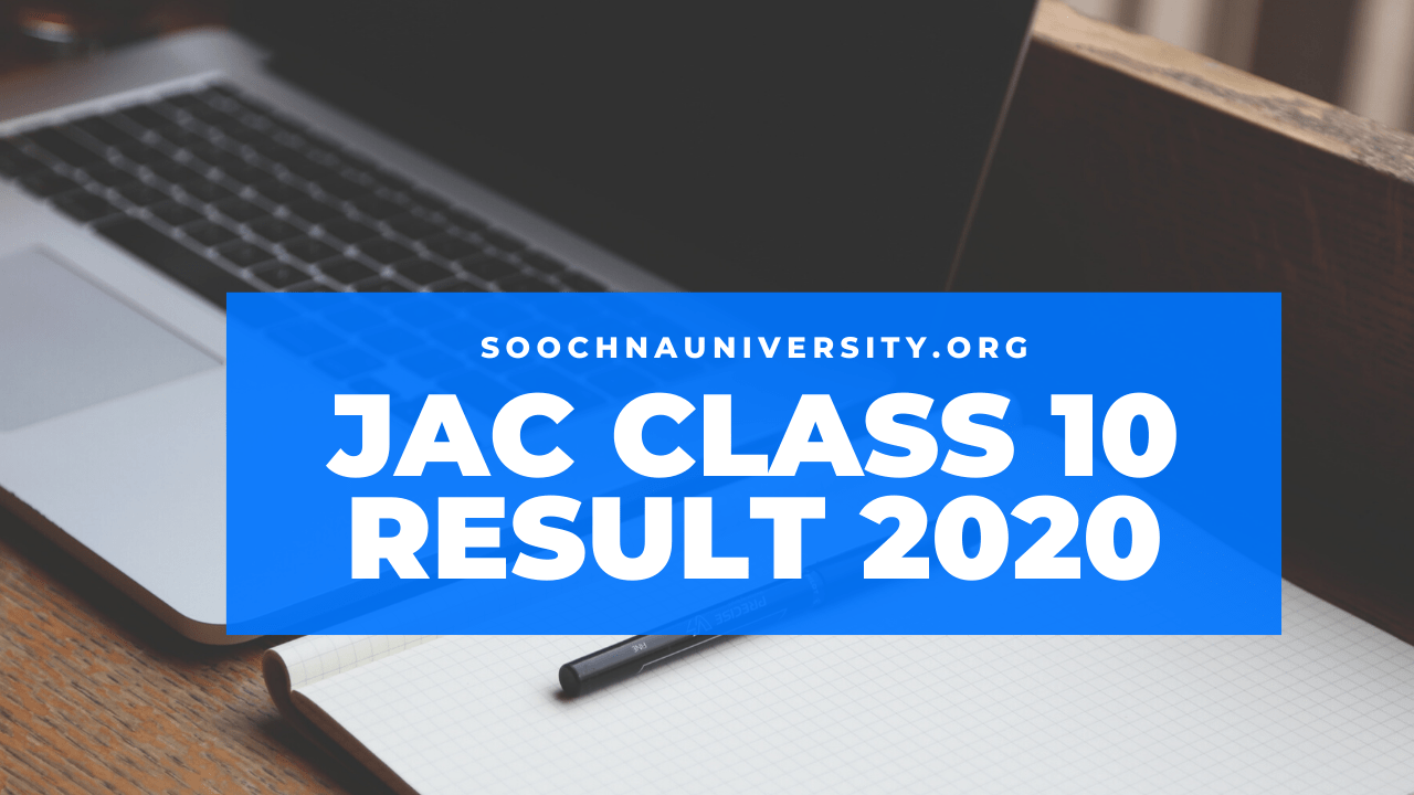 jac-class-10-result