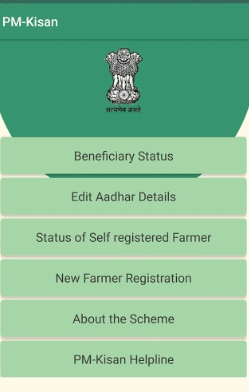pm-kisan-beneficiary-list