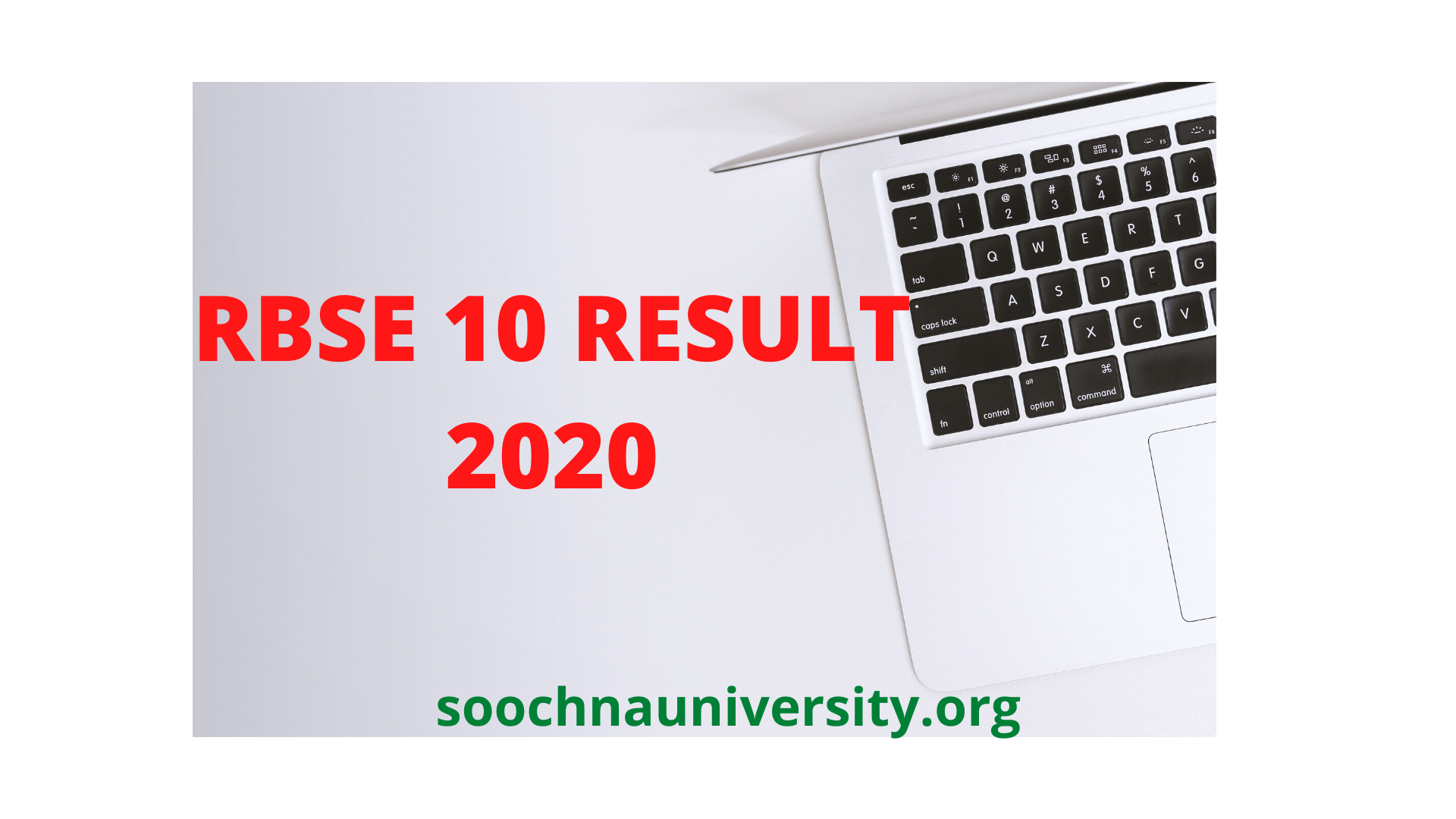 rbse-10-result-2020