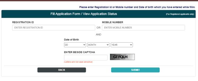 bihar-police-2020-recruitment