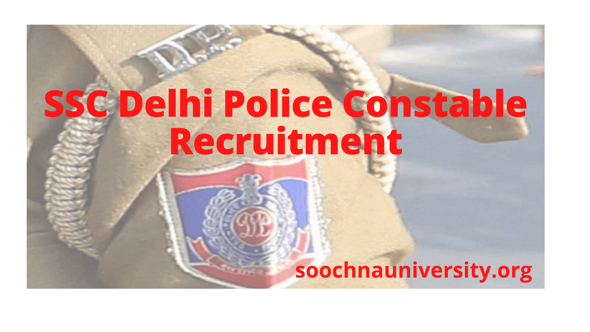 delhi-police-recruitment-2020