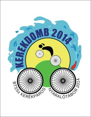 Logo of the National Cycling Meeting 2014