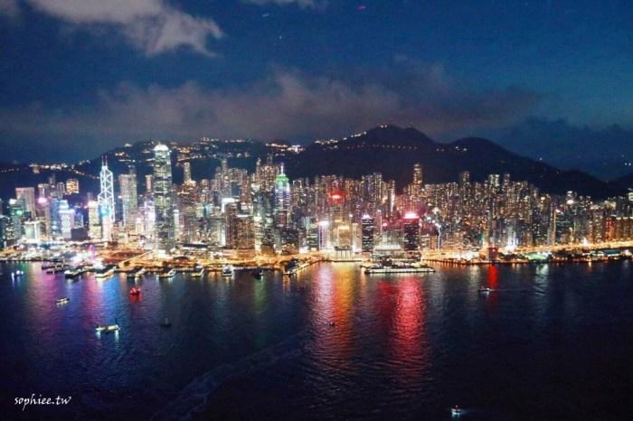 久違了老朋友 懷念香港美好回憶