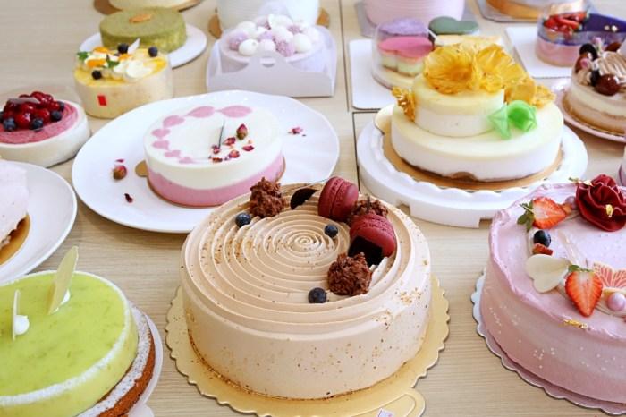 台中母親節蛋糕推薦懶人包-20款蛋糕試吃心得 最新優惠資訊總整理 (下)