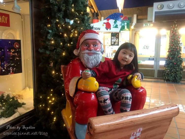 【芬蘭】北歐聖誕老人村(Santa Claus Village)。預約從北極寄來的聖誕祝福