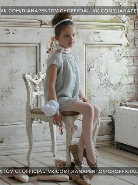 Diana Pentovich Tween Sophisticate