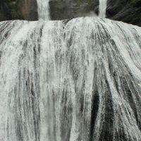 Fukuroda Falls in Ibaraki Prefecture, Japan