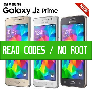 G532m lectura de códigos sin root
