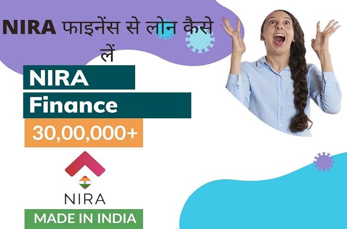 NIRA Finance