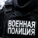 Сопротивление - Правозащитное движение
