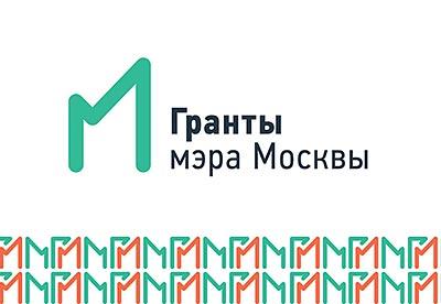 ФПП вошел в число победителей грантовой программы мэра Москвы