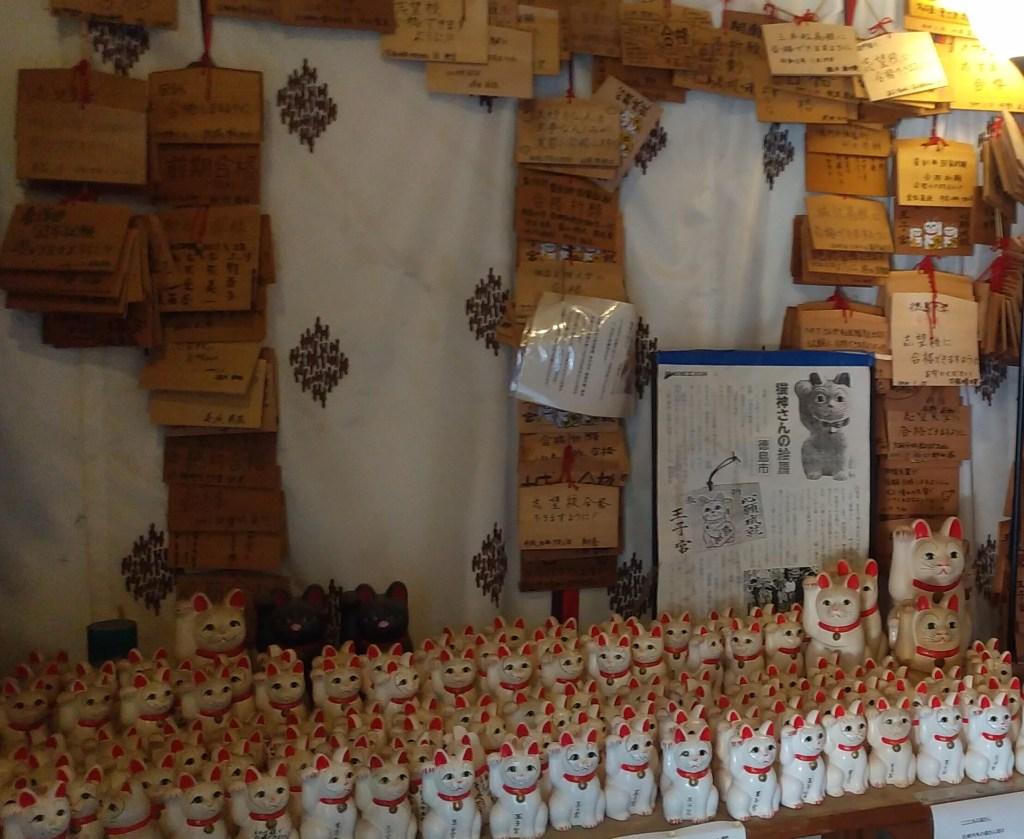 『王子神社』願掛け猫2