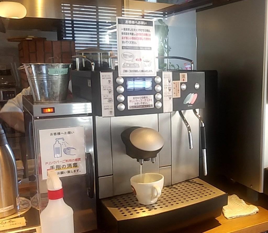萬燈珈琲店コーヒーマシン