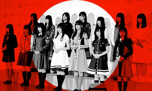 【NGT48との差は?】欅坂46のイジメ問題はなぜ報道されない驚愕な理由