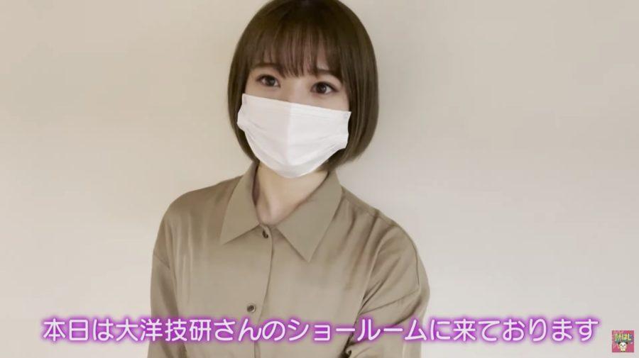 中田花奈さん、ver. 3.0にアップデートされるwww