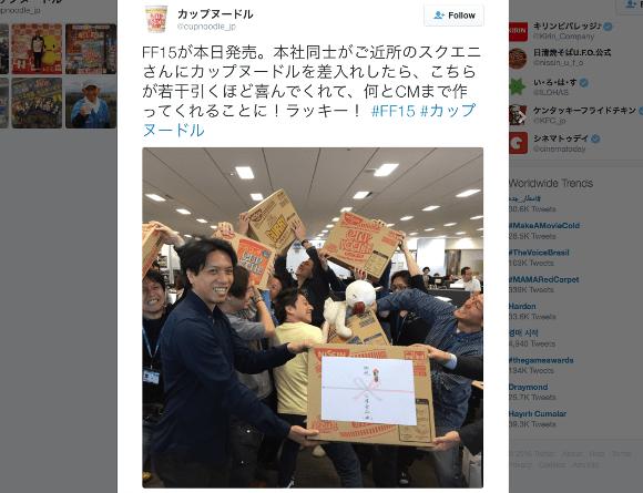 Mike Soranews24 Japan News