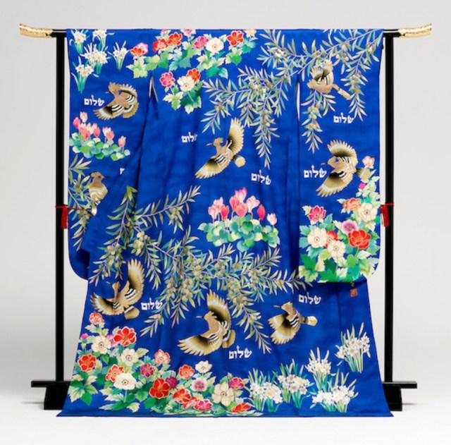 Уникальное кимоно 33