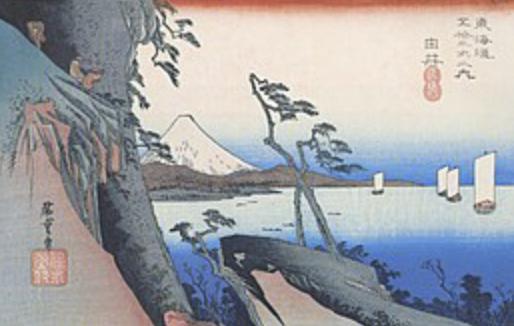 昔の薩埵峠(歌川広重)