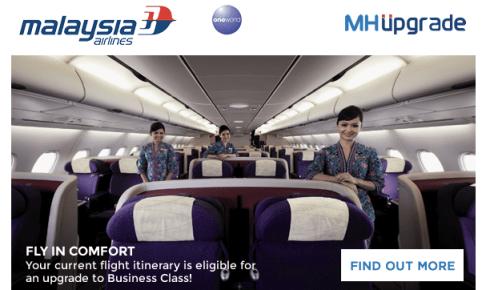 マレーシア航空のアップグレード