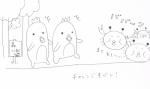 6/18 サビアン双子座27度「森から出てくるジプシー」