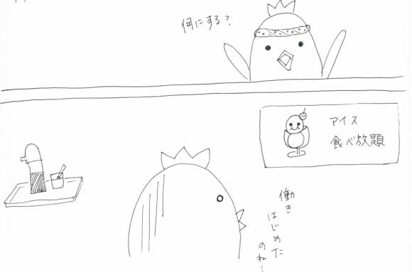 蟹座18度 ヒヨコのために土をほじくる雌取り