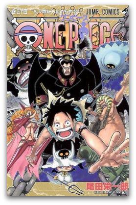 One Piece #54