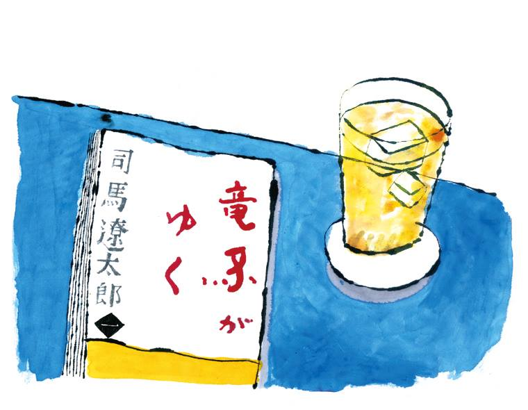 イラストレーター豊島宙が描いた竜馬がゆく小説のイラスト