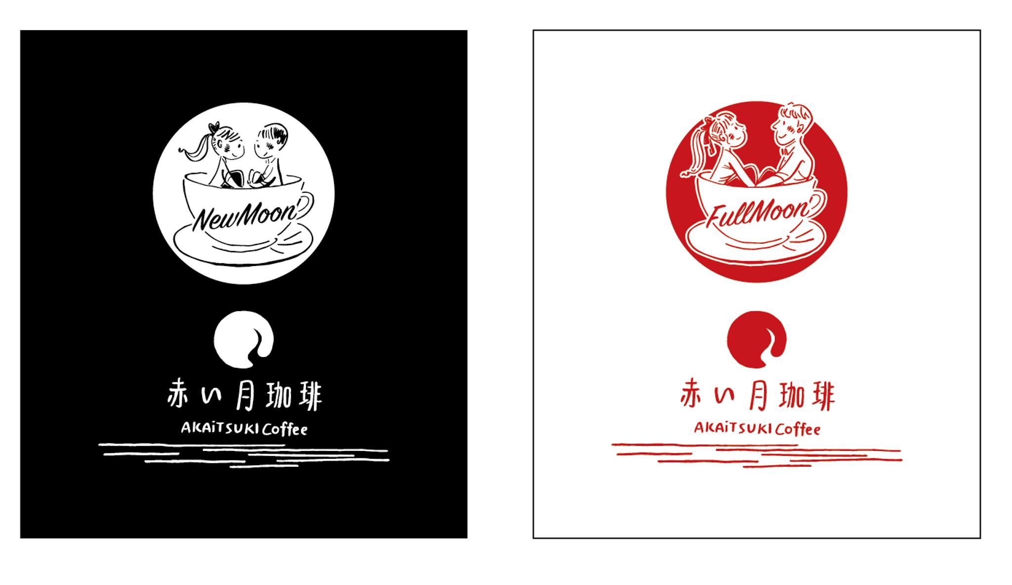 イラストレーター豊島宙が描いたコーヒーパックの絵