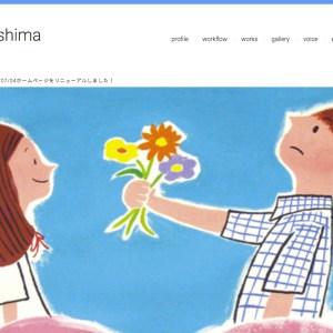 イラストレーター豊島宙のホームページをリニューアルしました