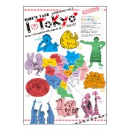 TOKYO -2011-
