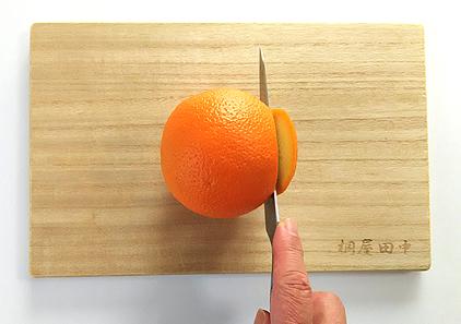 peel_an_orange02