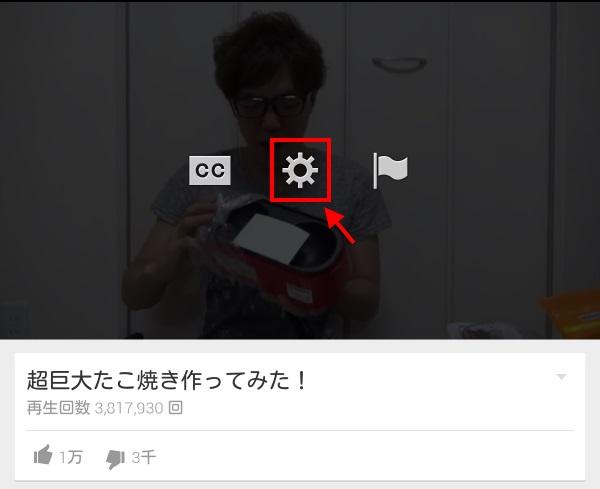 youtube_size_02