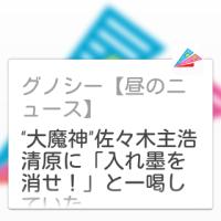 ZenWatch_set09_4