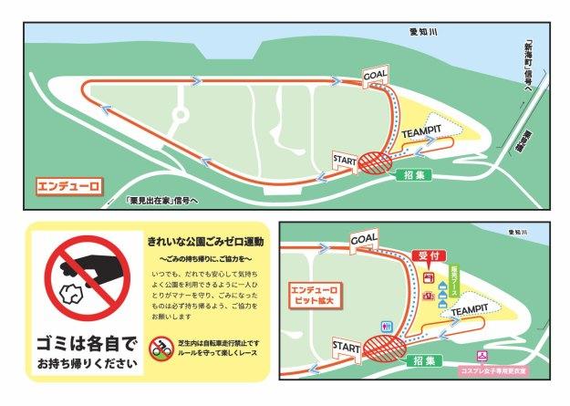 course02-1