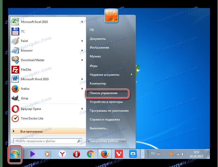كيفية إعادة تعيين Windows 7 إلى إعدادات المصنع