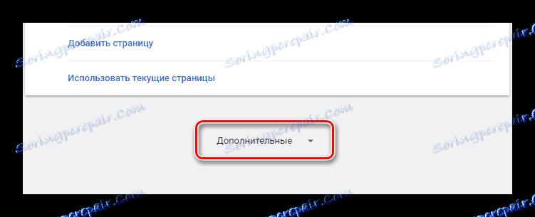 كيف تعرف عنوان بريدك الإلكتروني