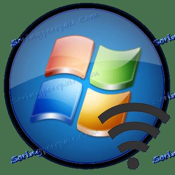 كيفية تمكين Wi Fi على نظام التشغيل Windows 7