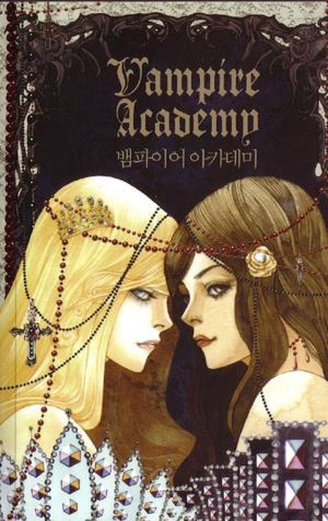 vampirakademia-24-korea