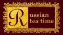 russianteatime