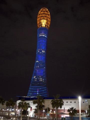 Doha depart 281114 BL 063