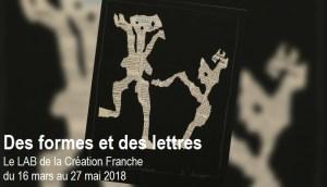 Des formes et des lettres : le LAB de la Création Franche @ Musée de la Création Franche | Bègles | Nouvelle-Aquitaine | France