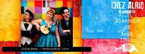 Louise Weber @ La Guinguette Chez Alriq | Bordeaux | Nouvelle-Aquitaine | France