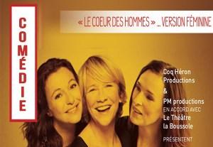 COMME DES SOEURS AVEC ARIANE MASSENET @ CASINO BARRIÈRE | Bordeaux | Nouvelle-Aquitaine | France